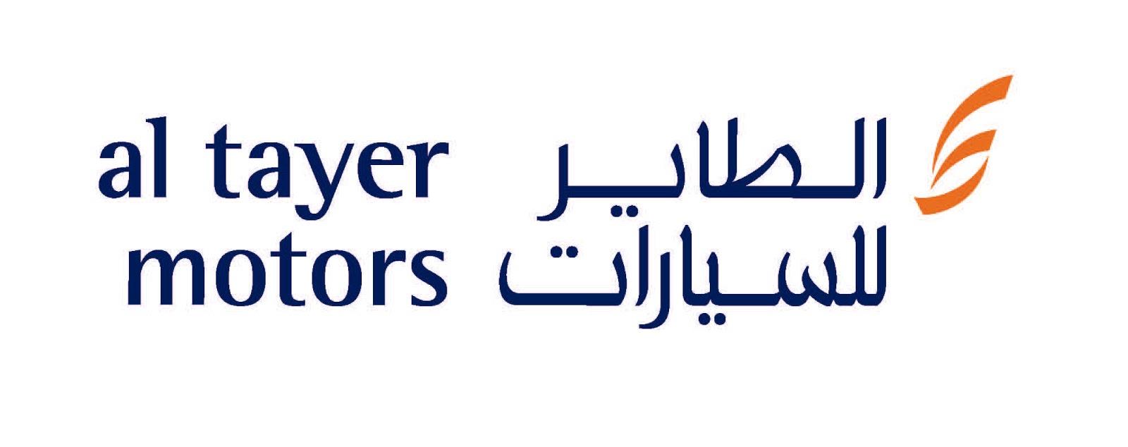 Al tayar tshirts printing dubai for T shirt printing mobile al
